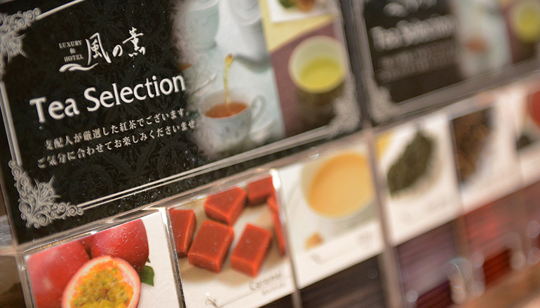 2階ラウンジ「さざなみ」にて12種類の厳選した紅茶をご用意しております。気分に合わせてお愉しみ下さいませ。
