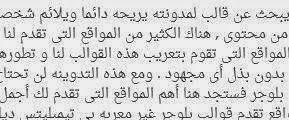 خط Droid Arabic Naskh