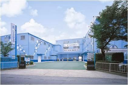 Pabrik Enagic Osaka