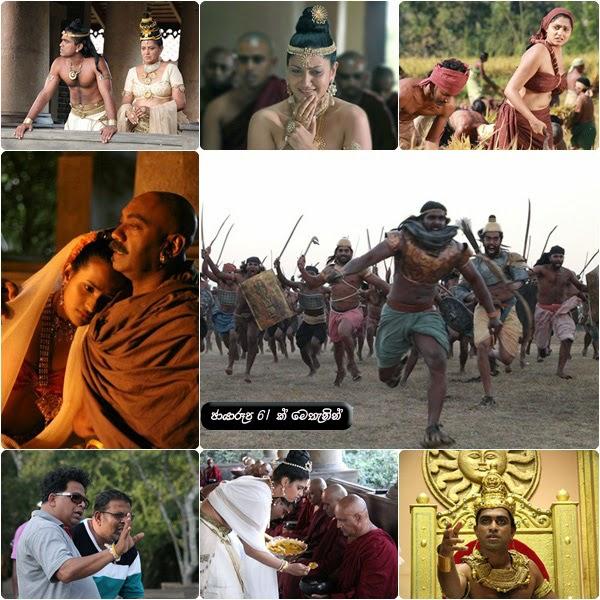 http://www.chakkare.com/gallery/maharaja-gemunu-film-on-location.html