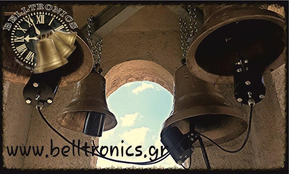 Καμπάνες Εκκλησιών, Μελωδικές Καμπάνες, Ρολόγια, Μικροφωνικές, Church Bell Controller, Clock Tower