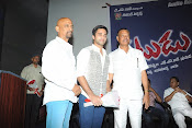 Telugu Movie Natudu Audio launch Gallery-thumbnail-8