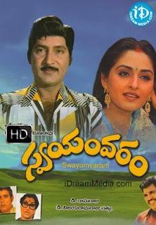 Swayamvaram (1982)