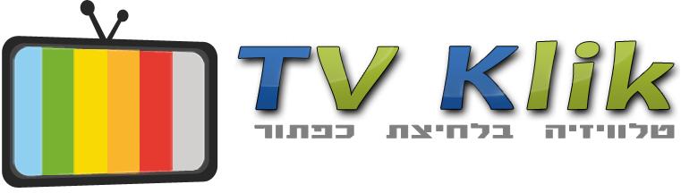 TV Klik פרקים מלאים לצפייה ישירה