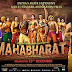 Mahabharat 3D Review