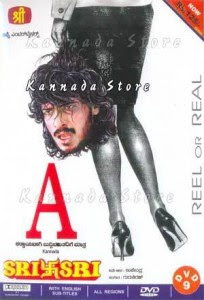 A 1998 Kannada Movie Watch Online