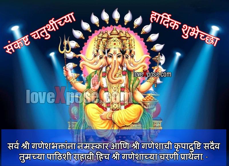Sankashti Chaturthi shubh fb facebook