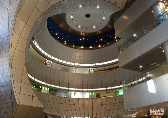 Centre commercial Riverwalk, Kokura, Fukuoka