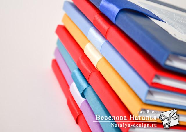 Цветные коробочки для дисков