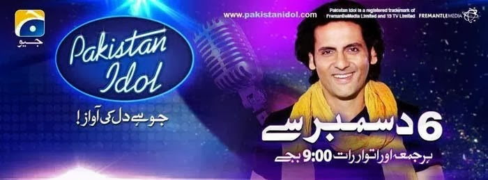 pakistani idol 22