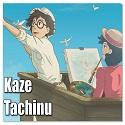 http://shojo-y-josei.blogspot.com.es/2015/10/kaze-tachinu.html