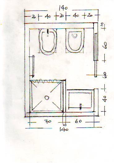 Tiriordino mini bagno for Sanitari bagno misure ridotte