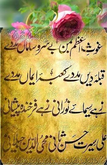 Quote..