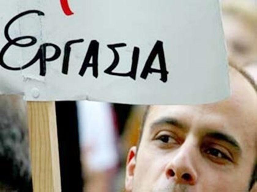 Ορεστιάδα:Τέσσερις θέσεις εργασίας οχτάμηνης διάρκειας