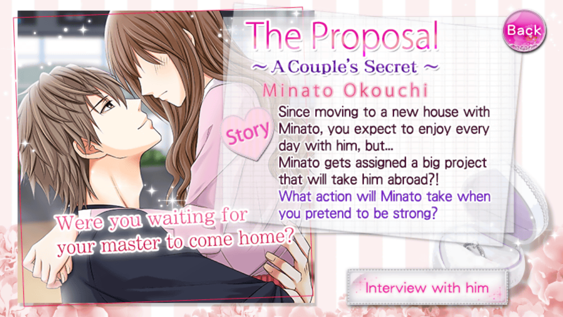 [เฉลย] Our Two Bedroom Story   Minato Okouchi : Season 2 : The Proposal  Walkthrough