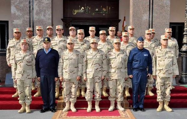 คณะทหารอียิปต์
