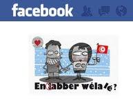 Tanbirat sur Facebook!