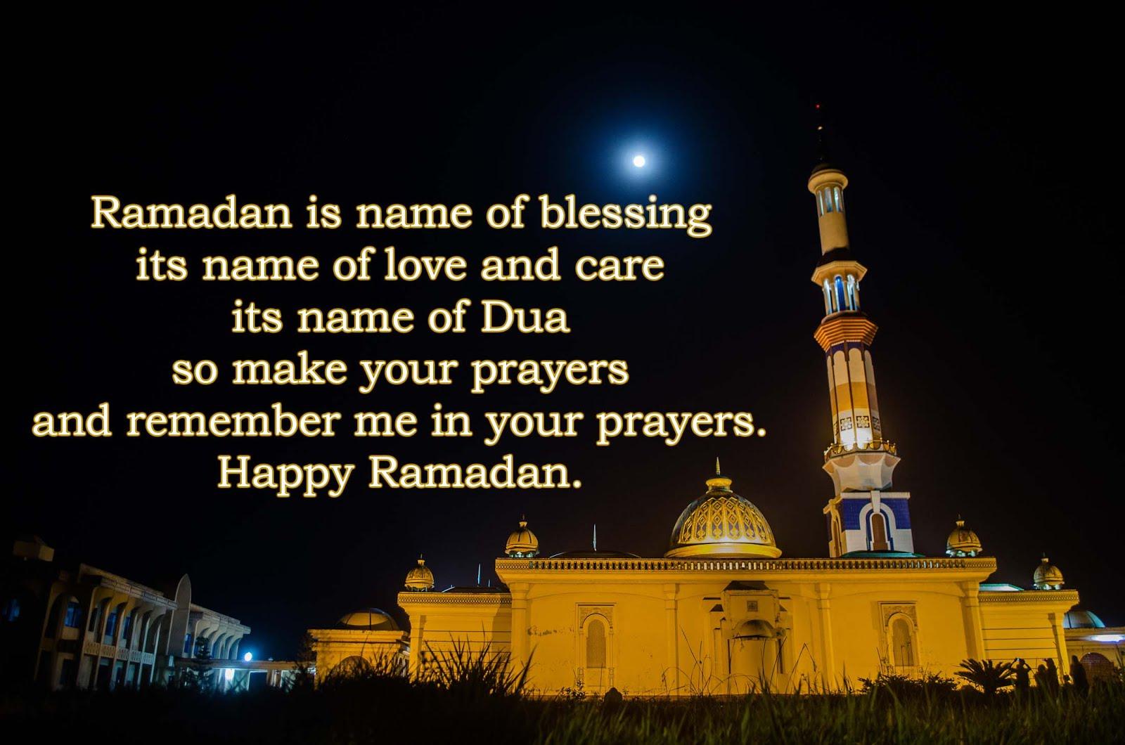Ramadan Quotes Sms And Ramadan Mubarak Quotes Ramadan Mubarak 2017