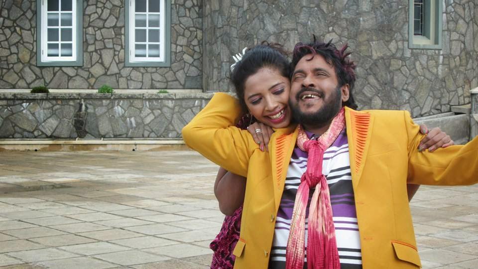 Sinhala Movie