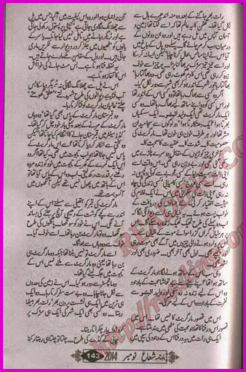 Yaaram urdu novel