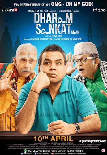 Dharam Sankat Mein (2015) Movie Poster