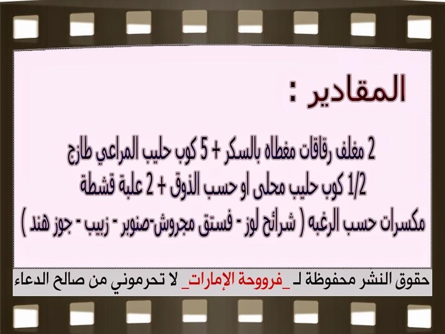 http://2.bp.blogspot.com/-SUXDVephddc/VIQ-klY5BOI/AAAAAAAADZc/RIxodbwu1YM/s1600/53453.jpg