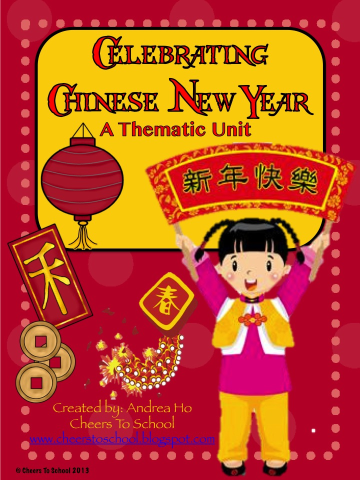 Cheers to School: The Cold and Chinese New Year Product
