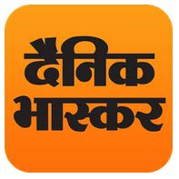 Dainik bhaskar app and get Rs.50 cashback on Mobikwik  (New users)