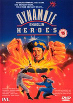 Dynamite Shaolin Heroes (1977)