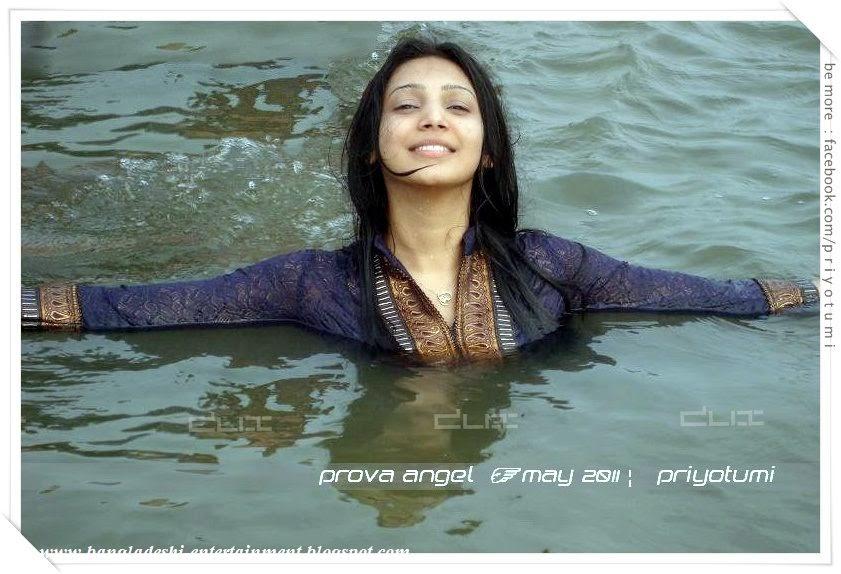 Bd Model Actress Prova