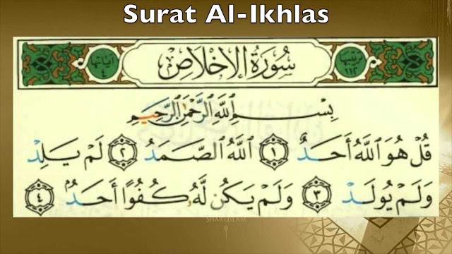 Dasyatnya Surat AL-IKHLASH