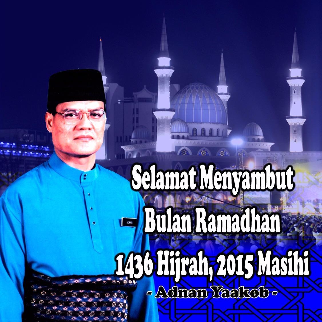 Ucap Ramadhan MB Pahang