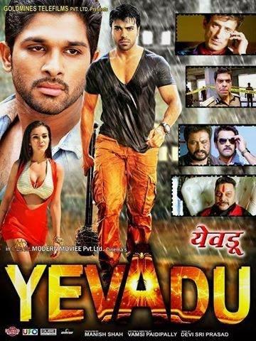 Yevadu - Tamil DvD