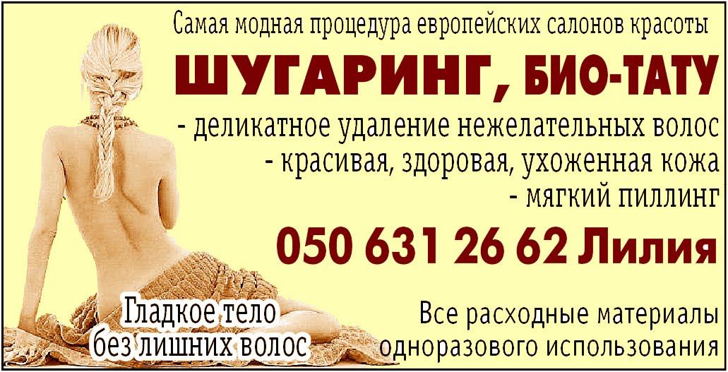 Дать бесплатное объявление по селидово кто купит почку срочно в казахстане подать объявление