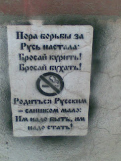 Straight Edge активизм шагает по Руси - Анапа