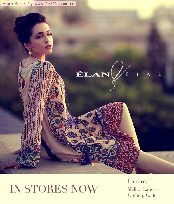 Elan Vital Dress Collection 2014