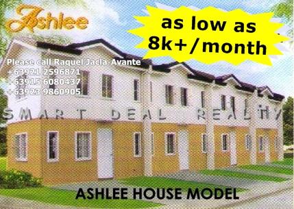 Ashlee model house masaito
