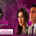Watch Jaanam Episode 8 – Drama A Plus Tv