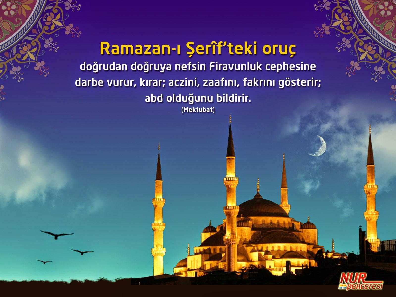 Поздравление с курбаном на турецком языке