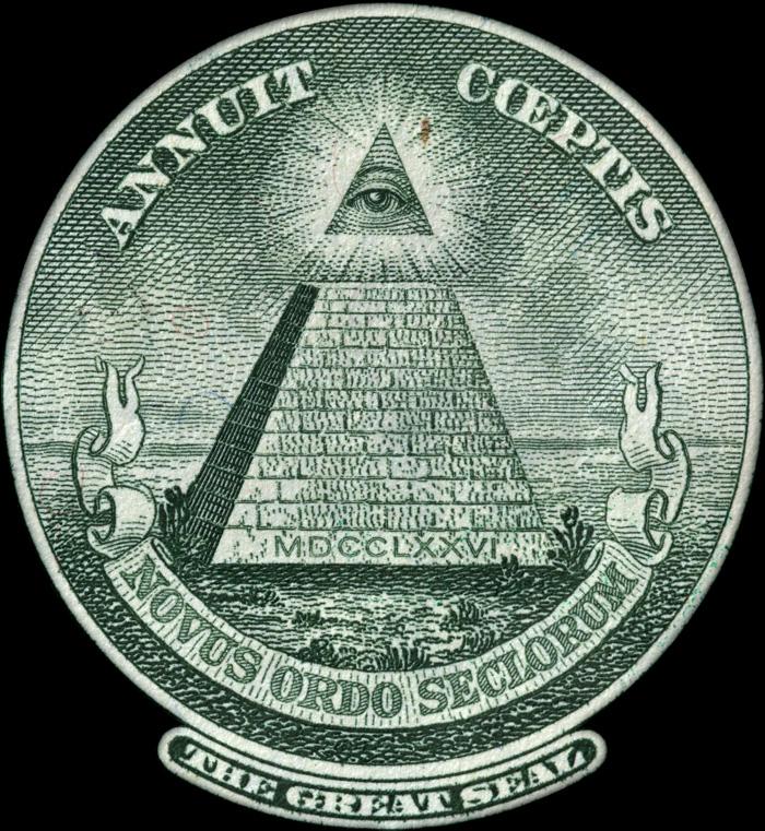 White wolf revolution il simbolismo esoterico ed ermetico for Aspirare significato
