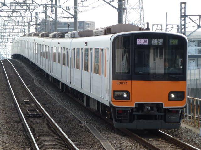 東京メトロ有楽町線 普通 森林公園行き1 東武50070系