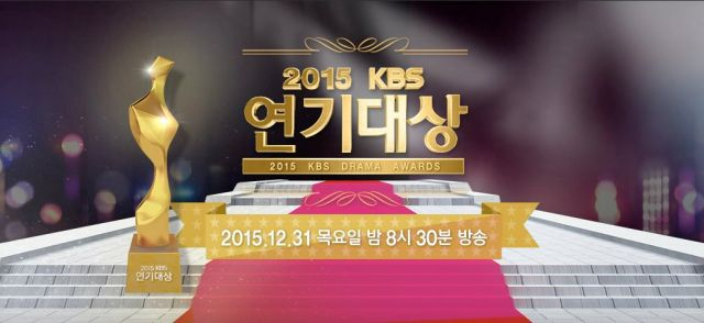 KBS Drama Award