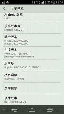 """Huawei Ascend P7 """"Sophia"""" akan menjalankan Android 4.4.2"""