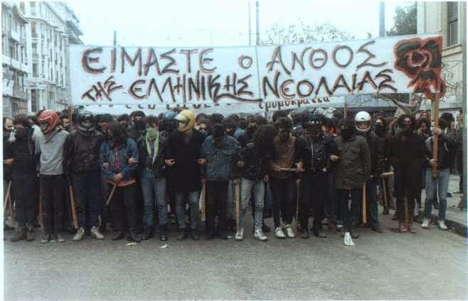 Καταλήψεις, μπάχαλο και ασυδοσία... Βάνδαλοι σε μια Ελλάδα που υποφέρει χωρίς τέλος