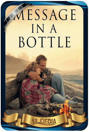 """Message in a Bottle"" (1999)"