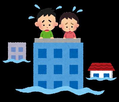 洪水でビルの屋上に避難した人のイラスト