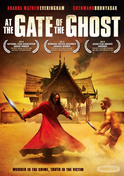 Download At The Gate Of The Ghost (2011) DVDRip Subtitle Indonesia