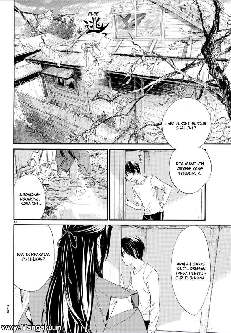 Noragami Chapter 75-19