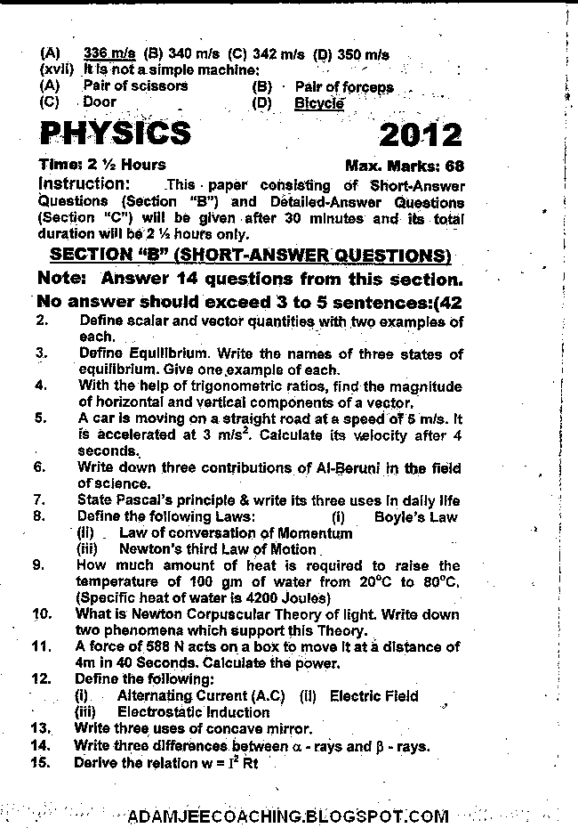 X Physics Past Year Paper - 2012