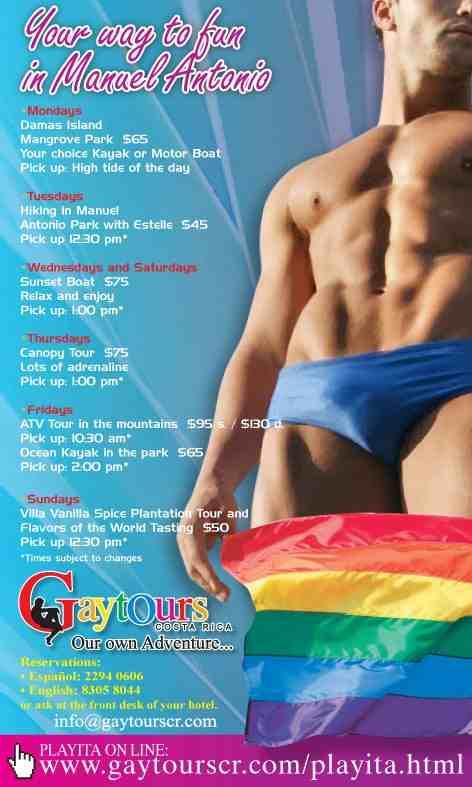 gay night clubs rock hill